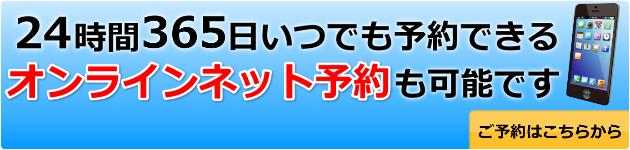 岸和田の大城整骨院